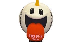 tbs2-S
