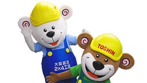 TOSHIN2