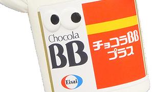 チョコラBB299